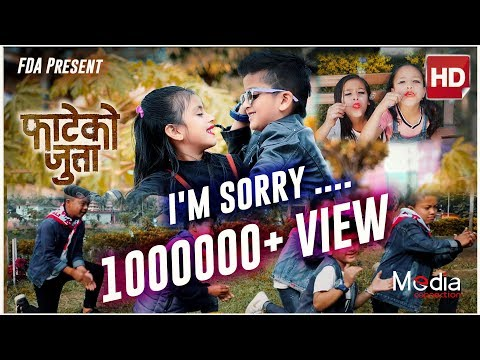 I Am Sorry Cover- New Nepali Movie FATEKO JUTTA | Ft. Saugat Malla, Priyanka Karki |