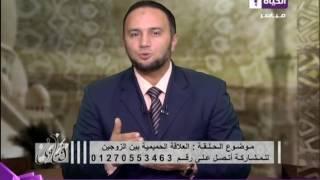 داعية إسلامي ينصح الأزواج بدعاء النبي قبل العلاقة الحميمية.. «فيديو»