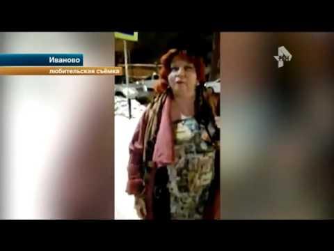 В Иванове очень импазантная дама устроила настоящее шоу водителю такси