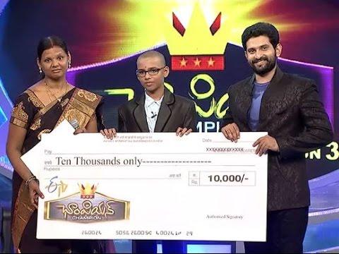 Champion - 28th August 2016- Full Episode – ETV Telugu