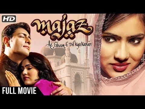 majaz-(2017)-full-hindi-movie-|-priyanshu-chatterjee,-rashmi-mishra,-neelima-azeem-|-hindi-movies