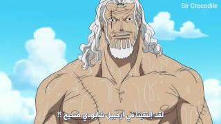 رايلي ضد ملك البحر | قوة الهاكي الملكي