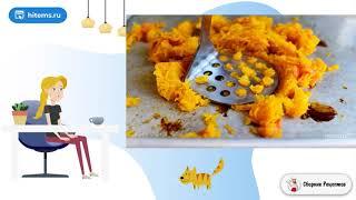 Макароны с сыром и тыквой Быстрые рецепты