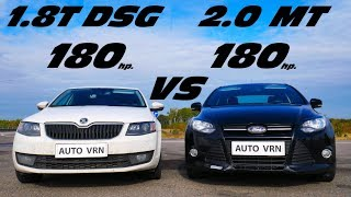 Octavia A7 1.8t. Dsg Vs Ford Focus 3 2.0 Mt. Гонка. Бешеный Ford Или Skoda ?!?