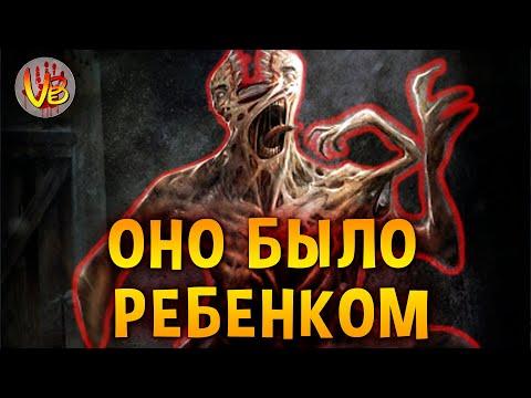 Сыновья Йог-Сотота: Страшные тайны рассказа «Ужас Данвича» (Говард Филлипс Лавкрафт)
