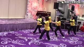 2015柔靜春茗 李志達紀念學校教師太極拳班表演-導師蘇寶珠