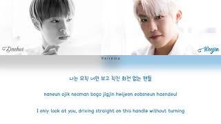 Lee Daehwi (이대휘) & Park Woojin (박우진) - Candle (Color Coded Lyrics Eng/Rom/Han/가사)