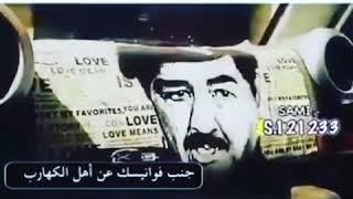 الفرس صاروا زلم من عقب صدام !!!