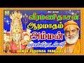 ஆடி மாசம்  மாரியம்மன் பாடல்கள்      AADI MAASAM AMMAN PARAVASA PADALGAL   SUPER HIT AMMAN SONGS