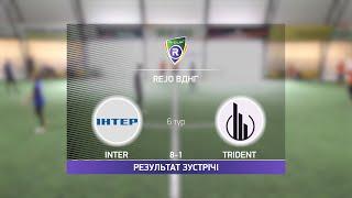 Обзор матча INTER 8 1 Trident Турнир по мини футболу в Киеве