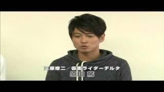 仮面ライダー555 ブルーレイ発売記念会見 坂本浩一監督インタビューショ...