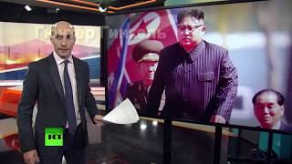 Северокорейский ГАНГГАМ СТАЙЛ- или как начнется третья мировая война