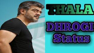 Dhrogi thala mass dialogue 💯💥