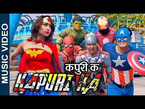 The Cartoonz Crew   Kapuri Ka   Rupak Chaudhari   Marvel Vs DC  