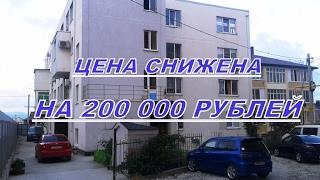 купить квартиру в Южном районе г. Новороссийска(, 2016-07-29T12:39:52.000Z)