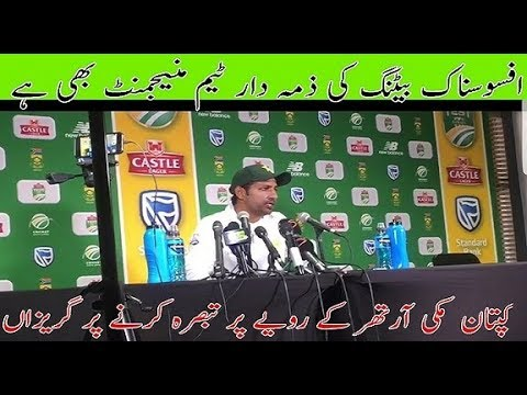 Sarfraz Refused to Comment on Dressing Room Incident with Mickey Arthur