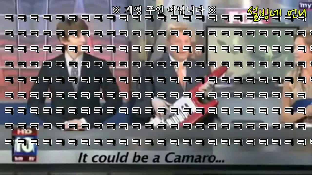 박지민 입덕계기 영상