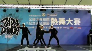 104年全國大專校院暨紀念國父誕辰熱舞大賽 (決賽 - 排舞組):17. 牙買加黑人