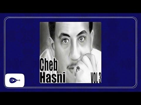 Cheb Hasni - Tlabti Lefrak /الشاب حسني