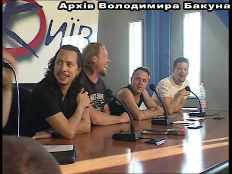 """Пресс-конференция группы """"Metallica"""" 27.06.1999 во время фестиваля """"Рок-Киев"""". 1999 год."""