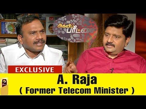 Agni Paritchai: காவிரி விவகாரம்: தனித் தமிழ்நாடு முழக்கம் எழும்: A.Rasa Interview | 31/03/18