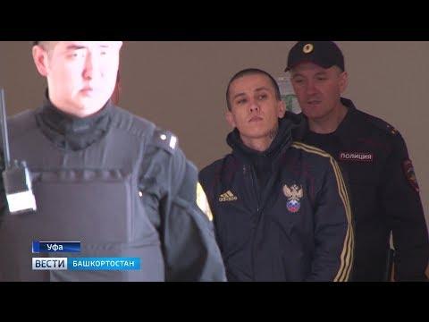 В Уфе вынесли приговор неудачливому разбойнику, дважды пытавшемуся ограбить банк
