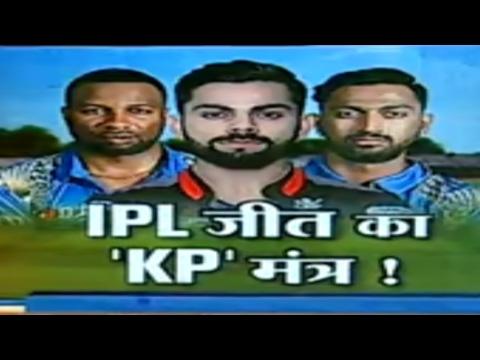 IPL 2017 : Samuel Badree's Hattrick in Vain as Kieron Pollard 70 helps MI stun RCB | Cricket Ki Baat