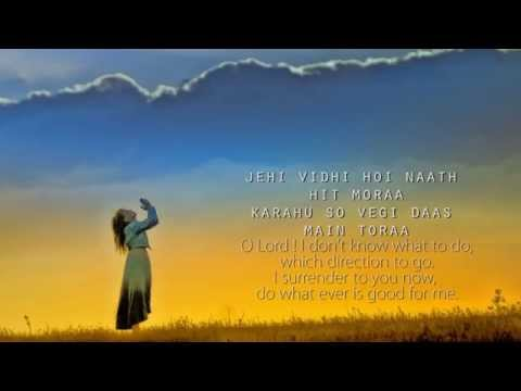 Mantra to Remove Confusion | Jehi Vidhi Hoi Naath Hit Moraa