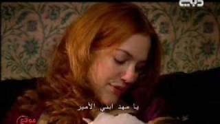 اغنية هويام لابنها مترجمة