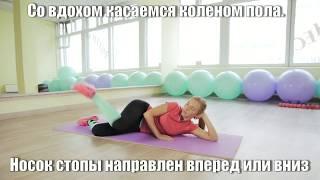 """Стройные ноги! Как убрать """"Ушки"""" на бедрах лучшие упражнения"""