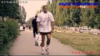 Федор Емельяненко Первый среди равных Документальный фильм  ч1