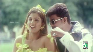 Oodha Oodha Song | Minsara Kanna Tamil Movie | Vijay | Rambha