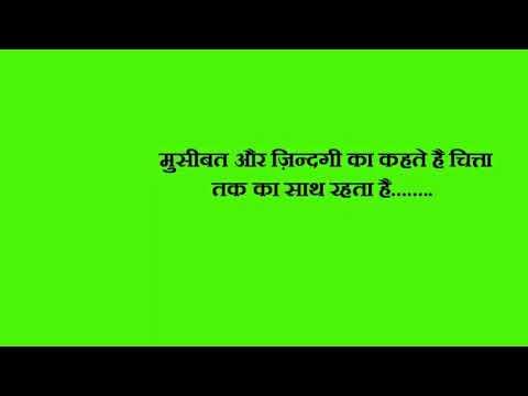 Guide  Hindi movie dialogues