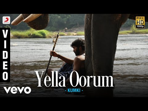 Kumki - Yella Oorum Video | Vikram Prabhu, Lakshmi Menon | D. Imman