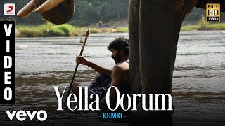Kumki Yella Oorum Video  Vikram Prabhu, Lakshmi Menon  D. Imman