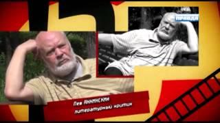 Документальный фильм: Владимир Маяковский. Бесценных слов транжир и мот