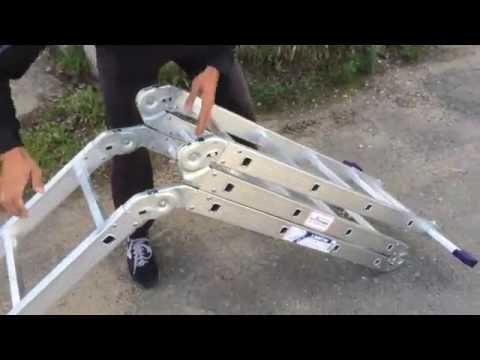 Как разложить лестницу трансформер Алюмет 4х4 ТЛ4044