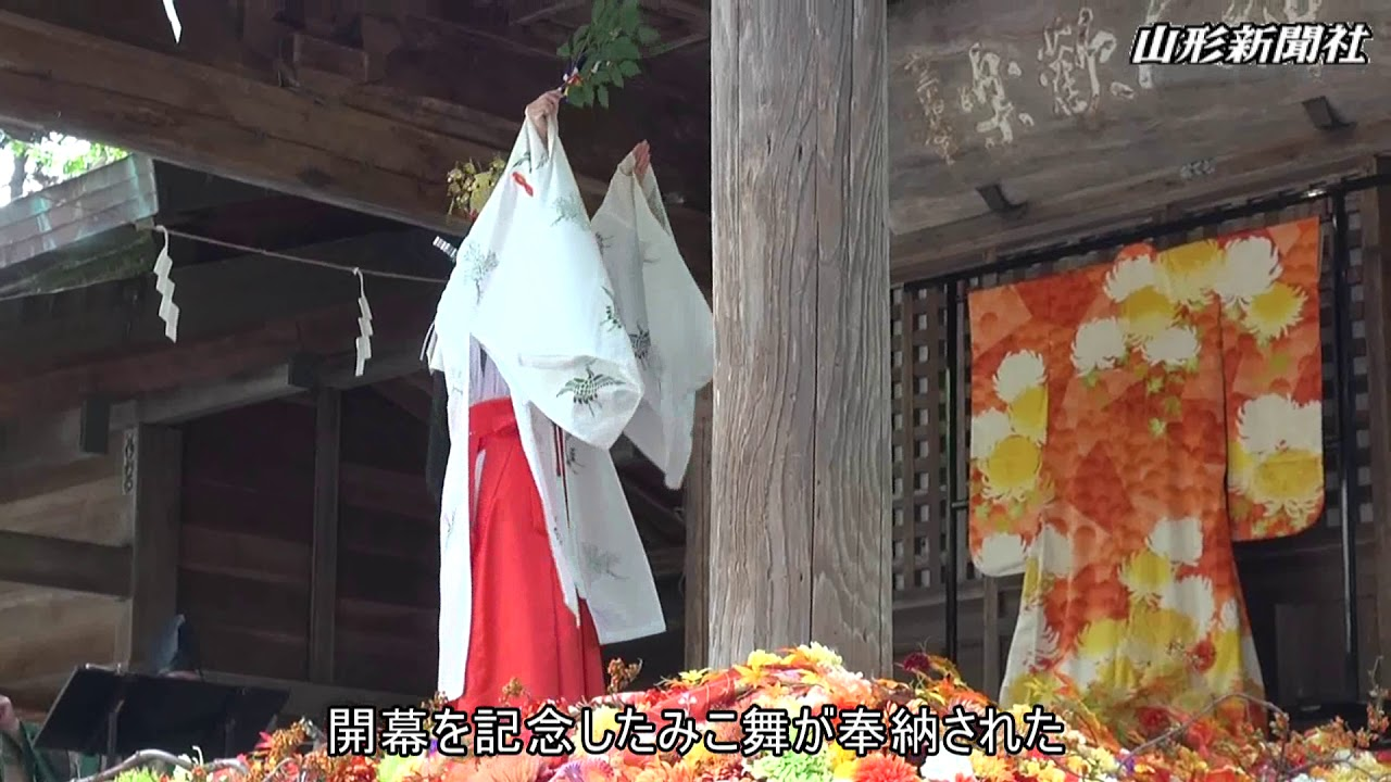 南陽の菊まつり開幕 現代風アート彩る - YouTube