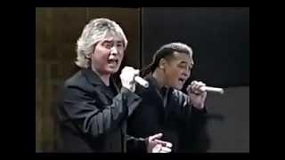 Masahiro Kuwana & Joe Yamanaka Lullaby Of You