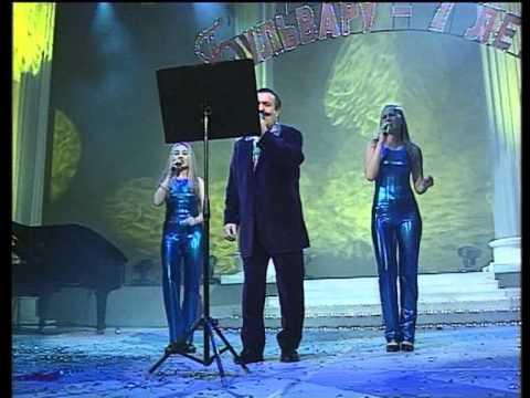 Вилли Токарев на 7-летии Бульвара - Песня о Бульваре (2002)