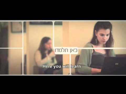 IDC Herzliya - Invitation - Undergraduate Open Day 6.1.2012