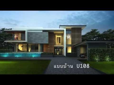 แบบบ้าน H Series By AYB Resort House รับสร้างบ้าน สไตล์รีสอร์ท