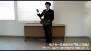 横浜市一般廃棄物許可業協同組合 http://www.yokohama-ippai.or.jp/ 横...