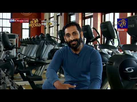 Siyatha TV   Mr.World Sri Lanka   2018.05.20