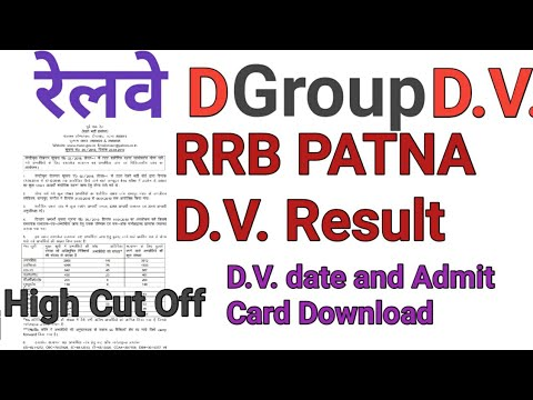 RRB D Group DV Result Patna Zone and Final merit List and Admit card   Waiting List