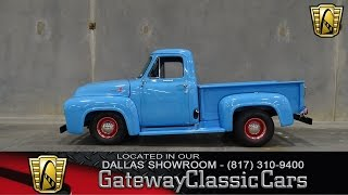 1955 Ford F 100 Stock #119 Gateway Classic Cars of Dallas