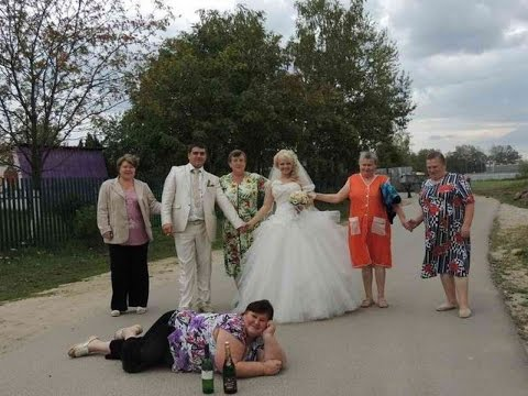 Свадьба. Смешные прикольные свадьбы, женихи и невесты.