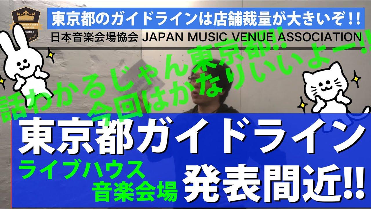 6/28新着動画