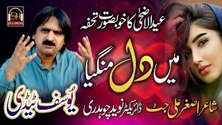 Main Dil Mangiya-Yousaf Tedi New Song 2020-New Punjabi Song 2020 Pakistani-Eid Special Song 2020