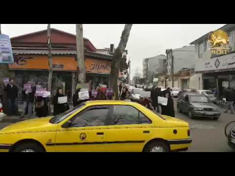 RASHT, Iran, Feb. 21, 2018. Protest gathering of the Caspian financial institute.